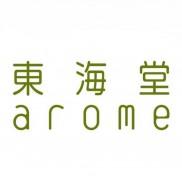 Arome Bakery
