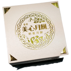 Maxim Milk York Mooncake